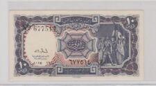 Mazuma *F202 Egypt United Arab Republic 1940 10 Piastres AU with light Fold