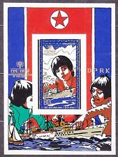 KOREA Pn. 1979 MNH** SC#1878 s/s Int'l Year of the Child Model boat building Imp
