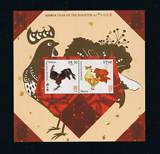 2016 Samoa Year of the Rooster Postage Stamp Souvenir Sheet