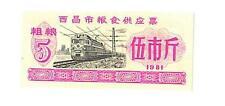 CHINA, 1981: 100 PIECE UNCIRCULATED BUNDLE 5 UNIT RICE COUPONS