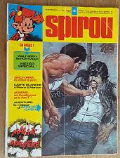 SPIROU N°1951 / DU 04 SEPTEMBRE 1975 / AVEC SUPPLEMENT MICHEL PIERRET / B+.