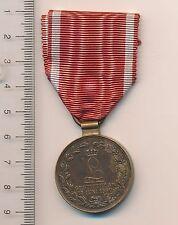 HESSEN DARMSTADT Campaign Field DECORATION GERMAN Medal GERMANY ORDER 1840 1866