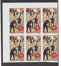 DAHOMEY (BENIN) - C156 -MNH-IMPERF BLOCK OF  6 - 1972 BOY SCOUT SEMINAR, COTONOU