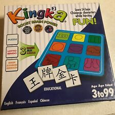 Kingka 3 Play & Learn Chinese Matching Game Eng, French, Spanish (EDUCATIONAL)