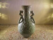 Beautiful Pottery Dolphin Handled Celadon Vase Or Lamp Base ~Super Clean~