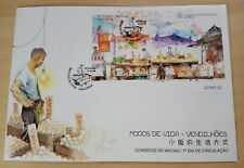 1998 Macau Way of Life Hawkers Souvenir Sheet Stamp S/S FDC 澳门小贩生活式小型张首日封