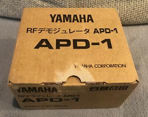 Yamaha APD-1 Laserdisc AC3RF demodulator Japan 100V MIB w/Manual+Warranty TESTED