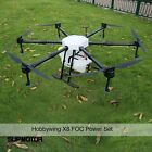 6Axis Agriculture Drone Frame Unassembled 1650mm + Hobbywing X8 FOC Power System