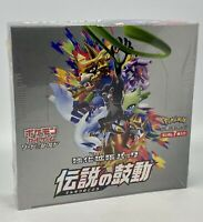 Pokemon TCG S3a Legendary Heartbeat Booster Box (Japanese)