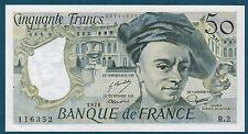 FRANCE - 50 FRANCS QUENTIN DE LA TOUR Fayette n° 67.1 de 1976 en SPL  R.2 116352