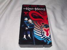 The King of Masks (1996) VHS Chinese English Subtitles Shaw Brothers China