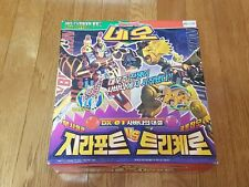 Beast Wars Neo Giraffort VS Tricero DX-01 Robot Transformer Korean Toy Kid Hobby