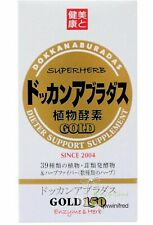 Dokkan Aburadas Superherb Enzyme Gold 150 Tablets Dieter Support Japan F/S Track