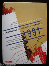 PTT JAARCOLLECTIE 1991 SUPPLEMENT PERMANENTE POSTZEGELS (LANGLOPEND)