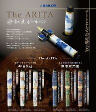 New Sailor Arita Gen-emon kiln Koimari / Oberisque / Octopus Ball Point pen AGJ