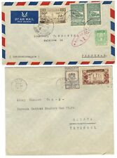 SYRIA 1950's 2 ALEPPO CVRS BEARING REVENUE STAMPS AS POSTAGE 1 TO PRAGUE AIRMAIL