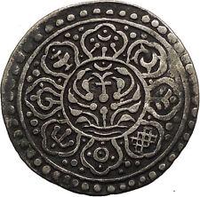1895 TIBET Dalai Lama Ga-den Palace Drepung Monastery Silver Tangka Coin i57552