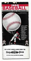 1965 Baseball Handbook and Schedules Booklet Virginia Daily Press