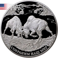 Russia 2015 25 rubles Elk Elch Moose Protect Our World 5oz Proof Silver Coin
