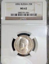Russia  Nicholas II 25 KOPECKS 1896 NGC MS-62