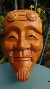 Japanese Wooden NOH Mask Hand Carved Smiling Old Man.