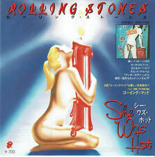 "The Rolling Stones She Was Hot 1984 EP 7"" 45rpm Japan rare vinyl record (fair)"