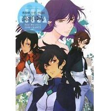 Gundam 00 Yun Kouga artworks Dear Meisters COMIC&ARTS art book
