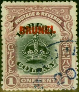 Brunei 1906 1c Black & Purple SG11 Very Fine Used