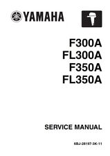 YAMAHA F300A FL300A F350A FL350A OUTBOARD MOTOR 2013 PARTS MANUAL REPRINTED