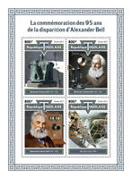 Togo Science & Invention Stamps 2017 MNH Alexander Bell Famous People 4v M/S
