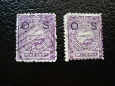 NEW GALLE DU SUD (australia) - stamp y&t service n° 21 x2 cancelled (A16)