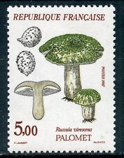 STAMP / TIMBRE FRANCE NEUF N° 2491 ** FLORE ET FAUNE