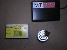 MT432 contacteur à clef pour ayp murray   neuf