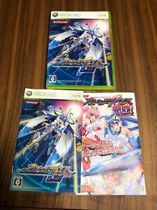 Otomedius G Gorgeous Complete set Import Japan Xbox 360 Japanese game