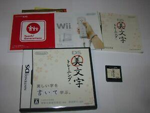DS Bimoji Training Japanese Nintendo DS Japan import US Seller
