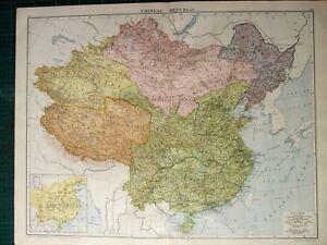 1919 LARGE MAP CHINESE REPUBLIC CHINA TIBET TURKESTAN SINKIANG MONGOLIA