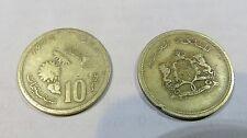 MAROC :  22 Pièces de Monnaie 1974 à 2013