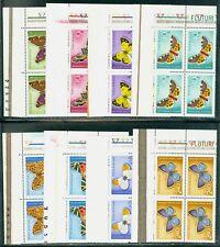 1969 Butterflies,Jersey Tiger,Orange,Pallas,Emperor,Schmetterlinge,2771Romania4
