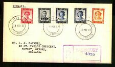 1947 Highlands Southern Rhodesia First Day Cover FDC Victory Issue Stamps
