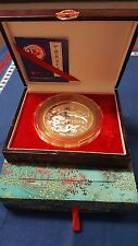 1990 China 20 Oz 999 Silver 150 Yuan Dragon & Phoenix Coin with Box, COA, KM#319