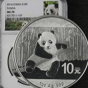 2014 China S10Y PANDA silver NGC MS 70