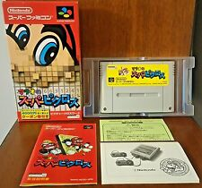 Mario no Super Picross Nintendo SUPER FAMICOM SFC JAPANESE JAPAN NTSC-J