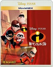 New The Incredibles Blu-ray DVD MovieNEX Japan English VWAS-6116 4959241758583