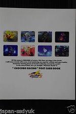 Chocobo Racing Postcard Book OOP 1999 Japan