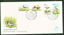 Netherlands Fauna Birds set on FDC 1984