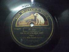 "MISS BARADA SUNDARI   BENGALI P 5741 RARE 78 RPM RECORD 10"" INDIA HMV BLACK  VG+"