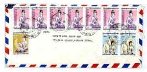 BURMA Cover Rangoon Registered Air Mail Franking ETHNIC COSTUMES 1985 CP93