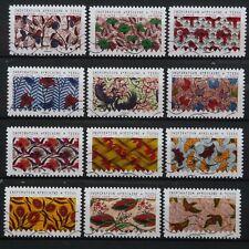 FRANCE  2019 série TISSUS AFRICAINS  YT 1657 à 1668