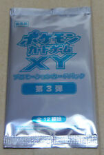 Japanese Pokemon Gym Challenge Promo XY Series 3 Booster Pack (1 card)