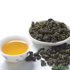 Supreme Dewdrop Kim Husuan Tea Taiwan Ali-high-Mountain Doingding Oolong Tea150g